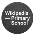 wikipedia_primary_school_logo_2